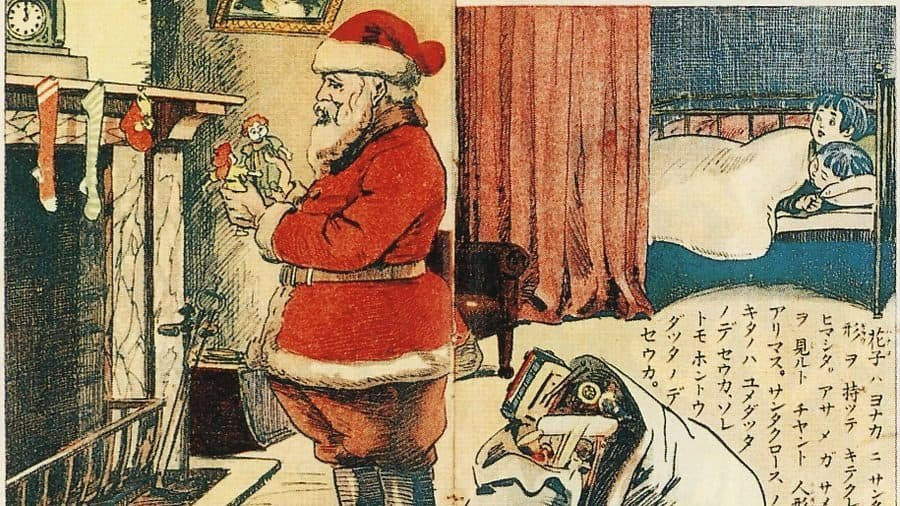 Who REALLY wrote The Night Before Christmas? A linguistic analysis 3