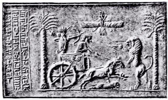 Seal of King Darius the Great