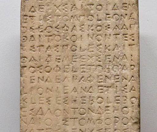 Delian league decree
