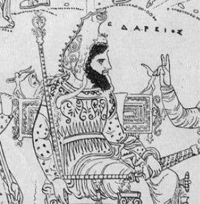 Illustration of Darius
