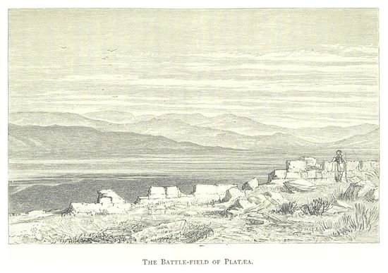 Battlefield of Plataea
