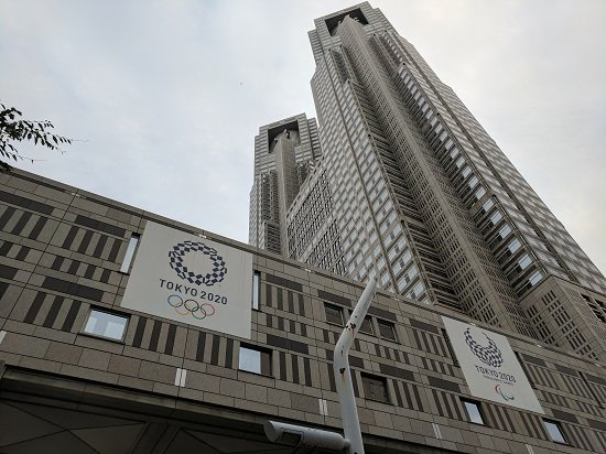 A picture of the Tokyo Metropolitan Government Building with posters on the wall advertising the 2020 Tokyo Olympics.